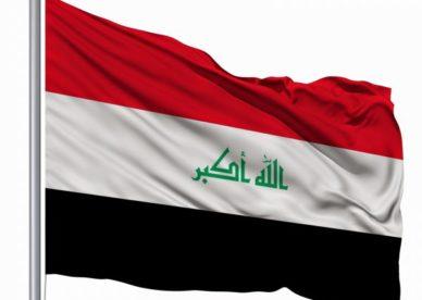 صور عن العلم العراقي-عالم الصور