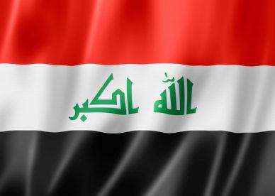 علم العراق 2018 بالصور-عالم الصور