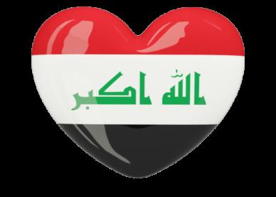 العلم العراقي في صور-عالم الصور