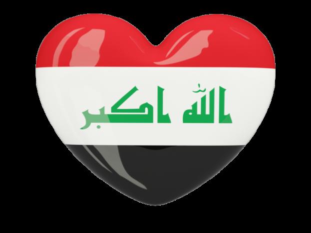 رمزيات عن العراق ٢٠١٩ Makusia Images