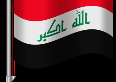 في هذا اليوم عاد يرفرف علم العراق ما قبل الإحتلال في السماء خفاقاً من فوق  أعلى برج في ساحة اعتصام العزة والكرامة في مدينة الرمادي
