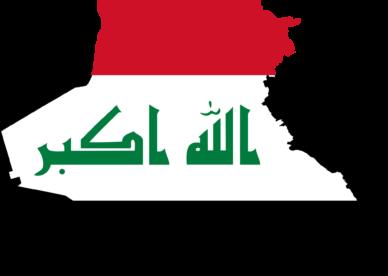 صور العلم العربي العراقي 2018-عالم الصور