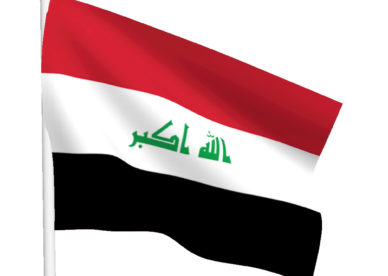 بالصور علم العراق -عالم الصور