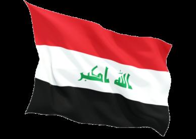 علم العراق 2018 صور العلم العراقي-عالم الصور