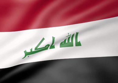 خلفيات علم العراق جديدة 2018-عالم الصور