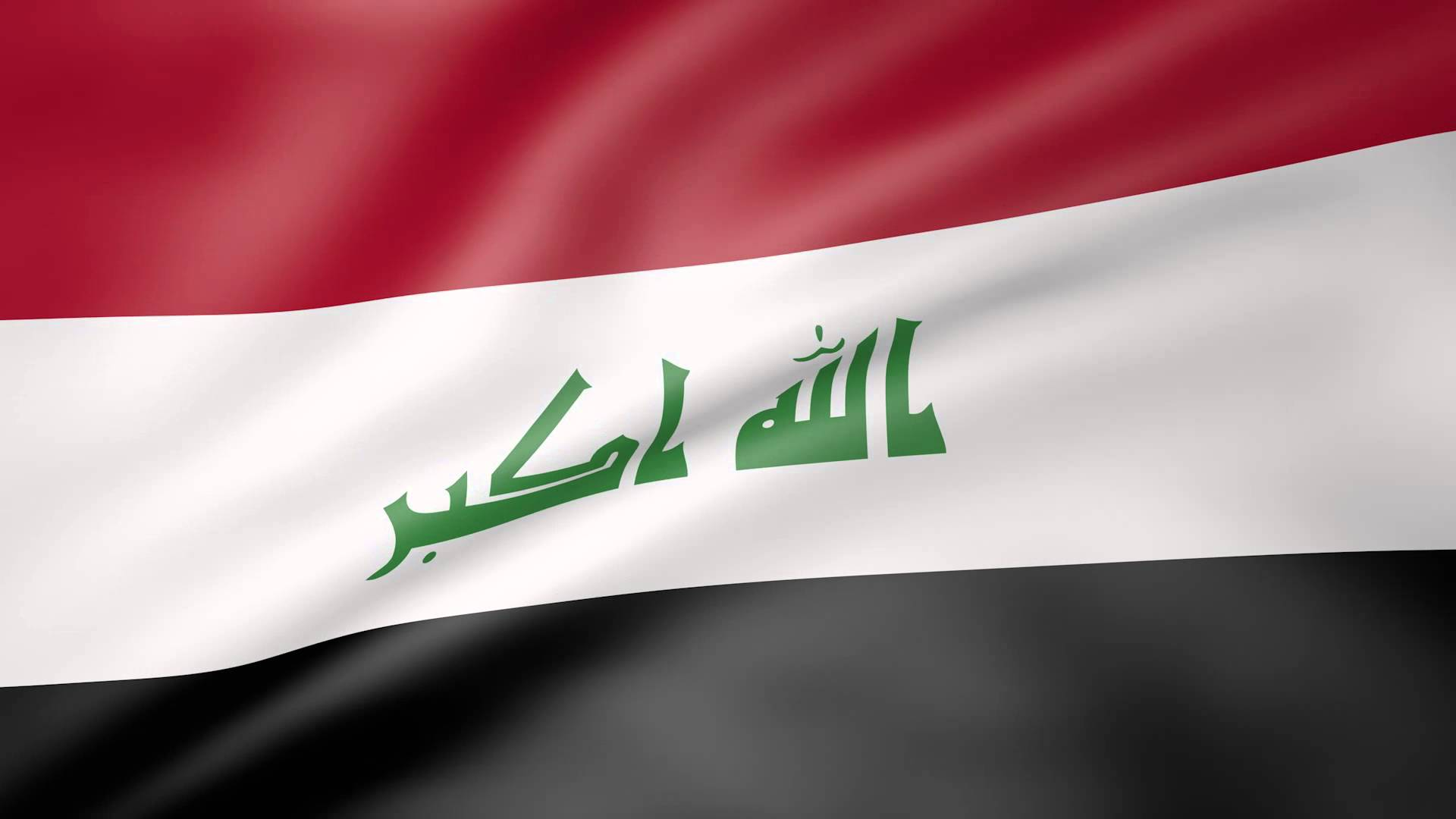 خلفيات علم العراق جديدة 2018