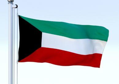 بالصور علم الكويت الجديد 2018-عالم الصور