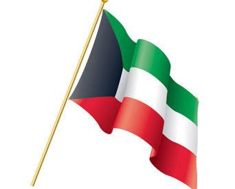 علم الكويت 2018 صور العلم الكويتي-عالم الصور