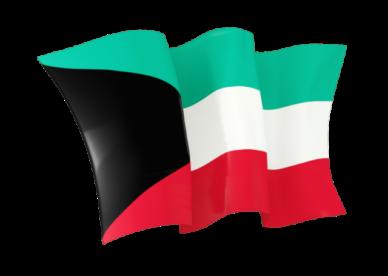 صور العلم العربي الكويتي 2018-عالم الصور