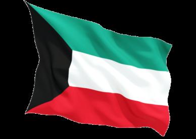 بالصور علم الكويت-عالم الصور