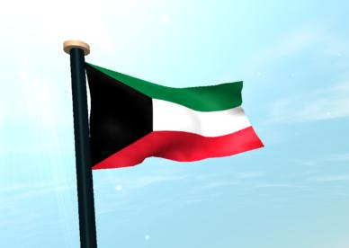 أجمل خلفيات العلم الكويتي 2018-عالم الصور