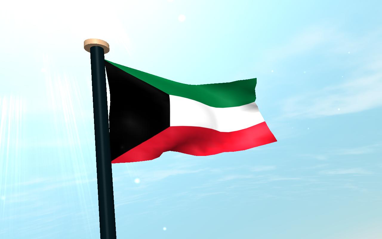 أجمل خلفيات العلم الكويتي 2018 - عالم الصور