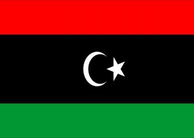 علم ليبيا 2018 صور العلم الليبي-عالم الصور