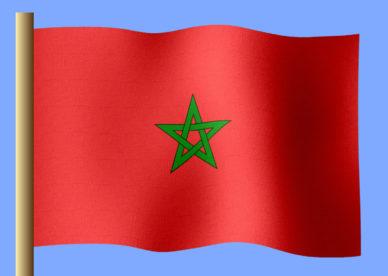 العلم المغربي 2018 وصور علم المغرب-عالم الصور