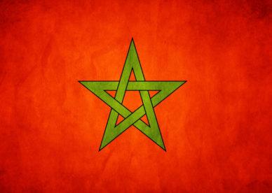 صور العلم العربي المغربي 2018-عالم الصور