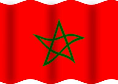 علم المغرب 2018 صور العلم المغربي-عالم الصور