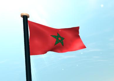 صور خلفيات علم المغرب 2018-عالم الصور
