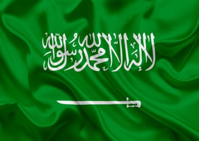 أجمل صور علم السعودية بدقة عالية-عالم الصور