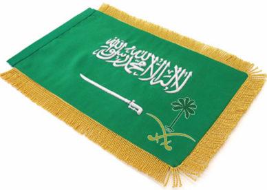 صور الشعار السعودي على العلم-عالم الصور