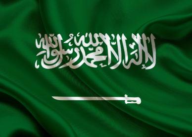 صور علم السعودية خلفيات جديدة-عالم الصور