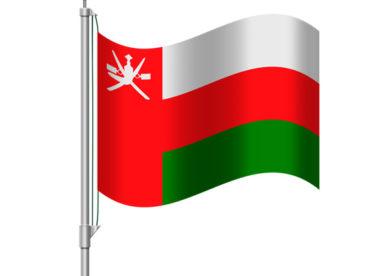 علم عمان 2018 بالصور-عالم الصور
