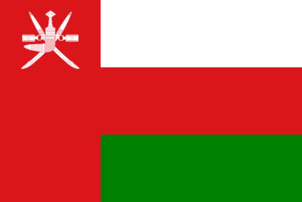 صور علم عمان أجمل صور العلم العماني-عالم الصور