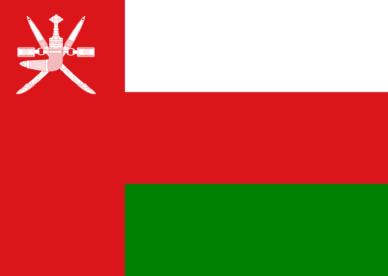 بالصور علم عمان الجديد 2018-عالم الصور