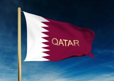 علم قطر 2018 صور العلم القطري-عالم الصور