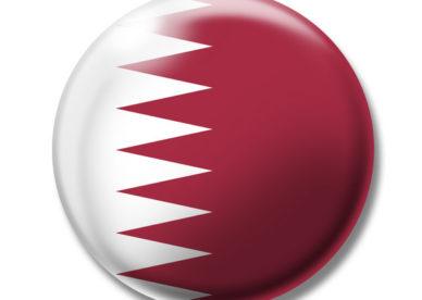 صور علم قطر أجمل صور العلم القطري-عالم الصور
