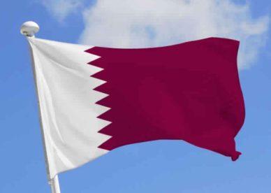بالصور علم قطر-عالم الصور