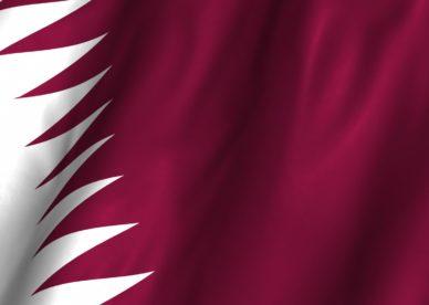 العلم القطري 2018 وصور علم قطر-عالم الصور