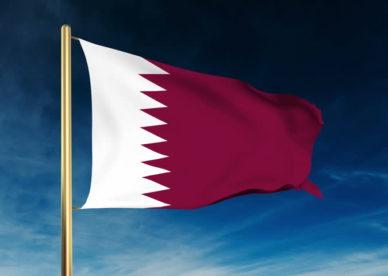 علم قطر 2018 بالصور-عالم الصور