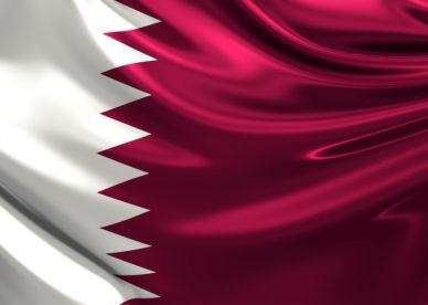بالصور علم قطر الجديد 2018-عالم الصور