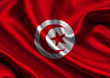 علم تونس 2018 بالصور-عالم الصور