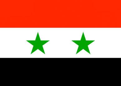 بالصور علم سوريا الجديد 2018-عالم الصور
