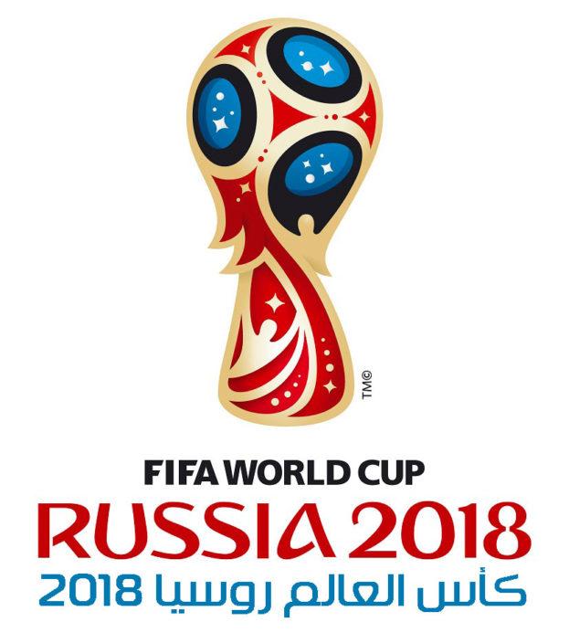 صور كأس العالم لكرة القدم 2018-عالم الصور