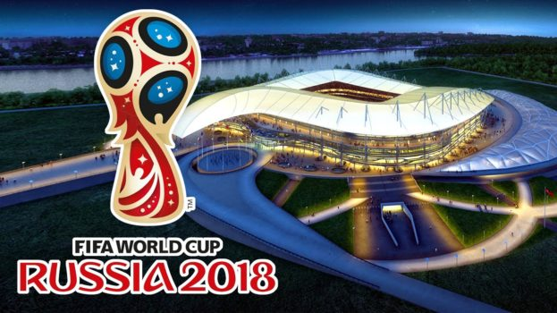 صور كأس العالم مونديال 2018 روسيا-عالم الصور