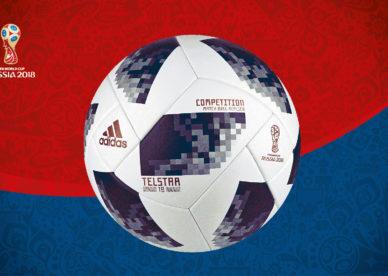 صور كرة مونديال كأس العالم روسيا 2018-عالم الصور