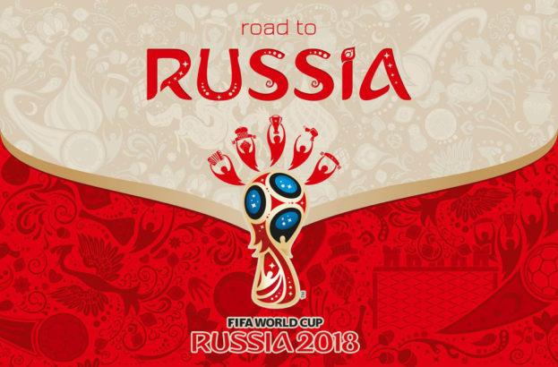 صور شكل كأس العالم 2018-عالم الصور
