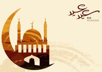 صور عيد سعيد 2018 صور عيد مبارك جديدة- عالم الصور