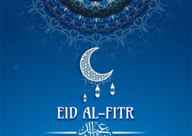 عيد مبارك Eid Mubarak 2018-عالم الصور