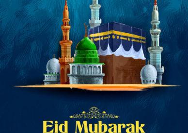 عيد مبارك 2018-عالم الصور