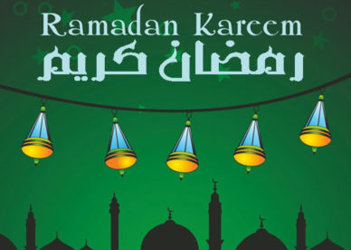 صور شهر رمضان الكريم 2018-عالم الصور