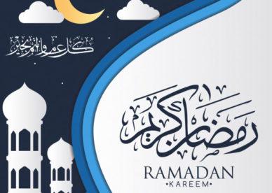 صور رمضان كريم كل عام وأنتم بخير 2018-عالم الصور