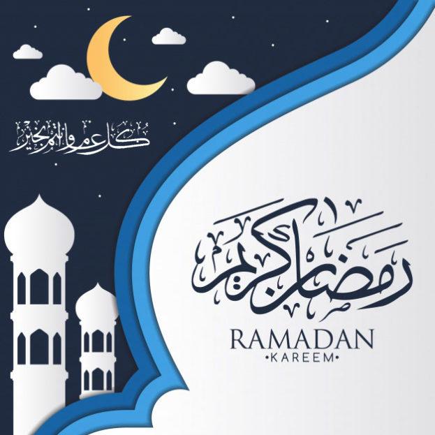 صور رمضان كريم كل عام وأنتم بخير 2018 عالم الصور