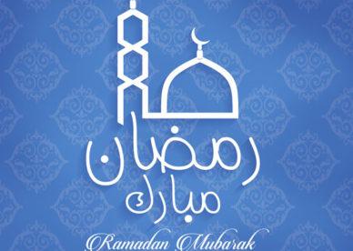 صور رمضان مبارك 2018 تهنئة بشهر رمضان الكريم-عالم الصور