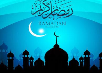 صور عن رمضان 2018-عالم الصور