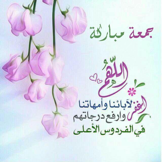 اجمل ادعية اسلامية