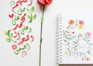 صور دعاء اللهم صلى على محمد وعلى اله وصحبة أجمعين يوم الجمعة - عالم الصور