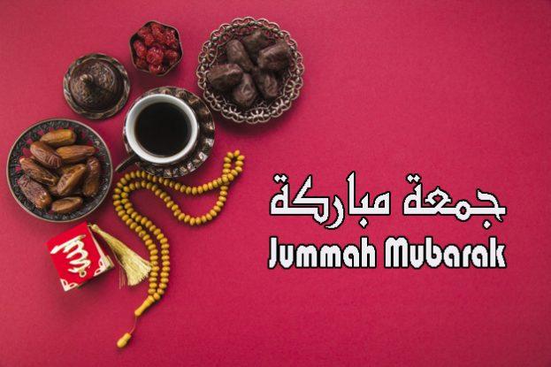 Jumma Mubarak 2019 -alamphoto